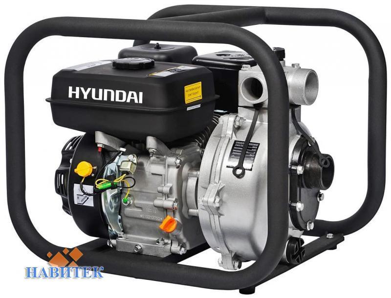 Hyundai HYH 52-80