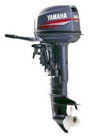 Yamaha 30HMHL