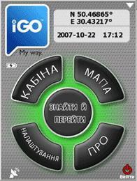 iGO My way Ukraine