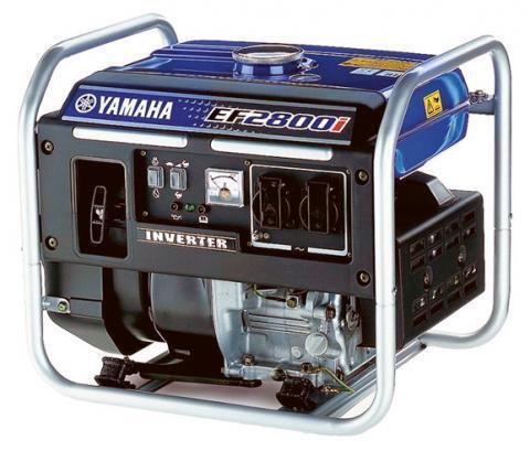 Yamaha EF 2800iHU