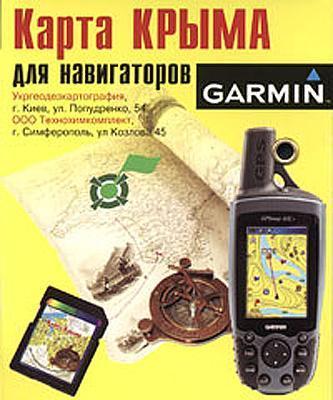 Garmin Krym Map