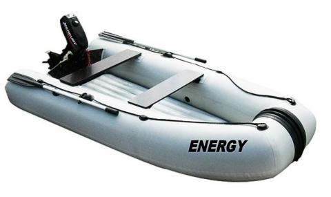 Energy N-320