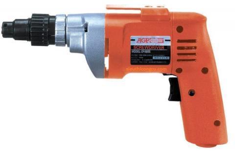 AGP LY0855