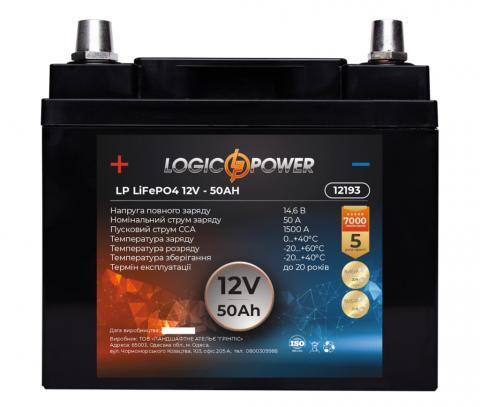 LogicPower LP LiFePO4 12V-50Ah плюс слева