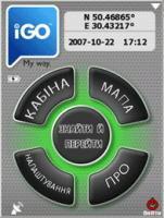 iGO My way Ukraine - фото 2