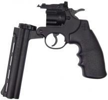Crosman 3576W