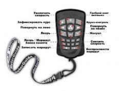 MotorGuide Xi5-55SW 54 12V GPS