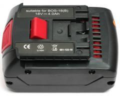 PowerPlant GD-BOS-18(B) LiIon 18В 4Ач (DV00PT0004)