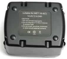 PowerPlant GD-MET-14.4(С) LiIon 14.4В 4Ач (DV00PT0018)